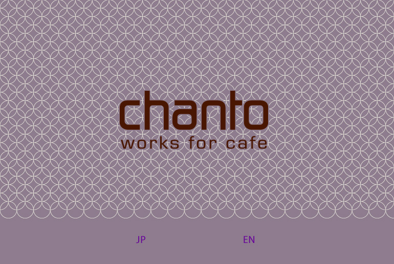 chanto works for cafe